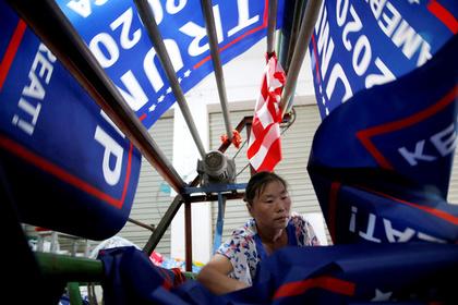США обвинили Китай во вмешательстве недопустимого уровня