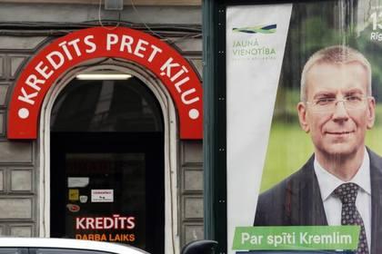 МИД ответил на лозунг «Назло Кремлю» в Латвии