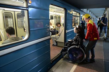 Минтруд планирует отказаться от «инвалидов»