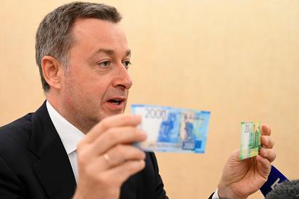 Аркадий Трачук