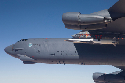 Американские бомбардировщики полетали у берегов Китая