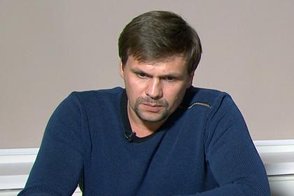 Земляки «полковника ГРУ» Чепиги оценили его сходство с Русланом Бошировым