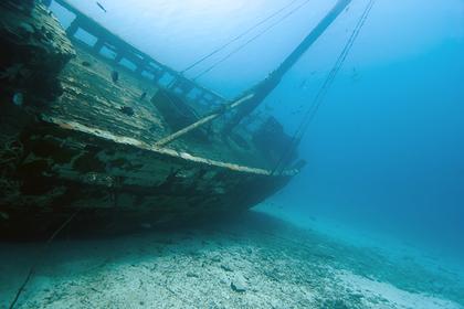 Обнаружен затонувший китайский крейсер с оружием