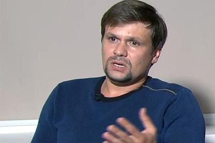 Кремль отреагировал на расследование о «полковнике ГРУ» Чепиге