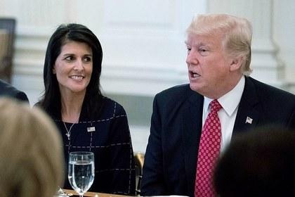 Администрация Трампа по-своему объяснила смех в Генассамблее ООН
