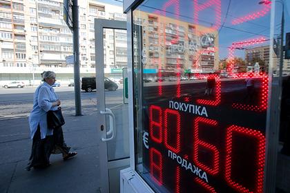 Deutsche Bank предсказывает возвращение курса рубля к60 задоллар