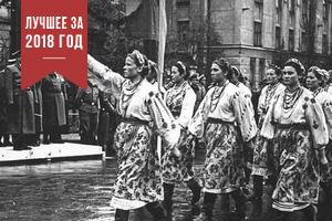 Русский: Парад в Станиславе (Ивано-Франковск) в честь визита генерал-губернатора Польши рейхсляйтера Ганса Франка