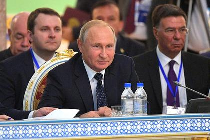 Путин на саммите зачитался Пушкиным