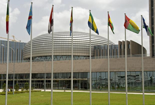 Здание штаб-квартиры Африканского союза