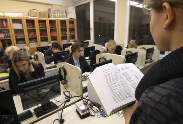 Студенты Института Конфуция МГУ