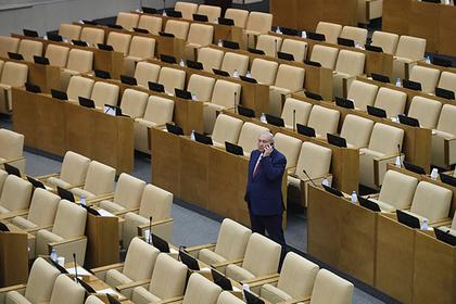 В Госдуме обсудят оплату представительских расходов депутатов