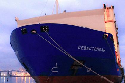 Российское судно арестовали в Южной Корее