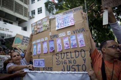 Трамп захотел прибрать Венесуэлу