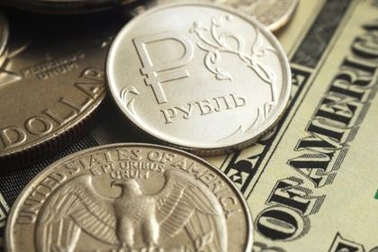 Министр финансов представил прогноз курса рубля до 2035-ого