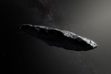 НАСА сообщило о приближении к Земле астероида размером с футбольное поле Перейти в Мою Ленту