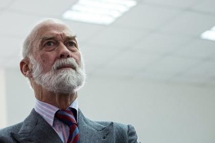 Член британской королевской семьи тайно посетил Россию
