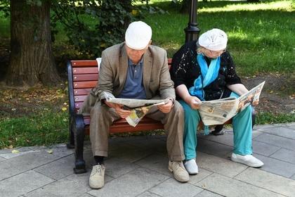 Пенсионеров поздравили с Днем пожилого человека