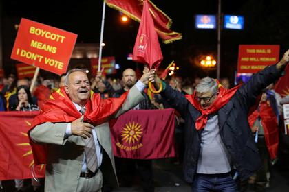 Референдум в Македонии посчитали провалом