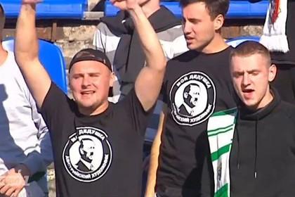 Фанаты украинского клуба пришли на матч в футболках с Гитлером