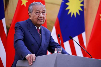 Малайзийский премьер пошутил про начало пенсионного возраста в 95 лет