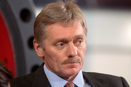 Кремль отказался обсуждать с журналистами «отравителей Скрипалей»