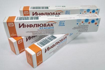 Импортные вакцины от гриппа оказались недоступны россиянам