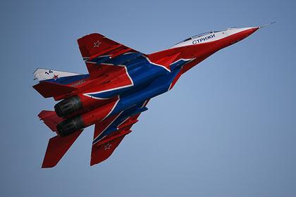 «Стрижи» открыли Гран При России
