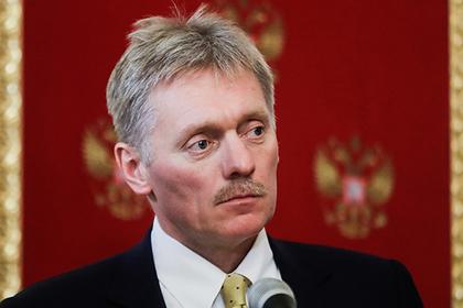 Кремль рассказал об отказе России от доллара
