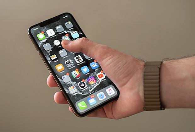 iPhoneXs Max
