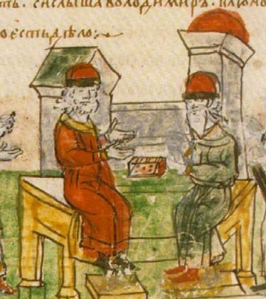 Беседа князя Владимира с греческим философом о христианстве