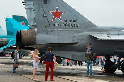 В США оценили преимущества отсталости России