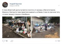 Пост во «ВКонтакте»