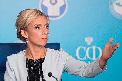 Россия обвинила НАТО в агрессии