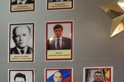 Фото «отравителя Скрипаля» нашли на доске почета военного университета