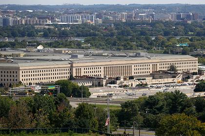 Две посылки с ядом прислали в Пентагон