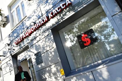 Правительство России решилось отвязать страну от доллара