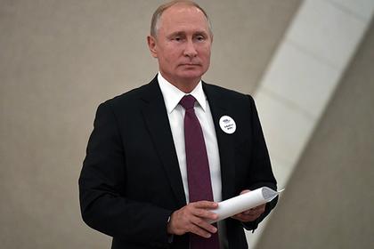Путин предложил смягчить наказание по статье об экстремизме