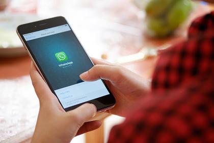WhatsApp заполонит реклама
