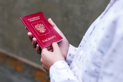 Россиянин захотел сбежать от жены в Абхазию и получил штраф