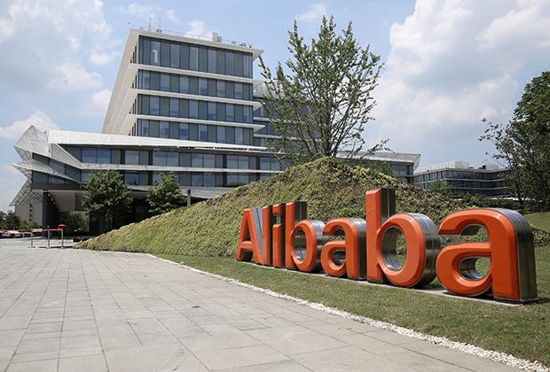 Офис компании Alibaba в Ханчжоу