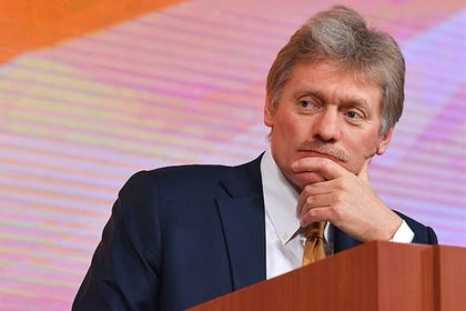 Кремль указал на вакуум в руководстве Хакасии
