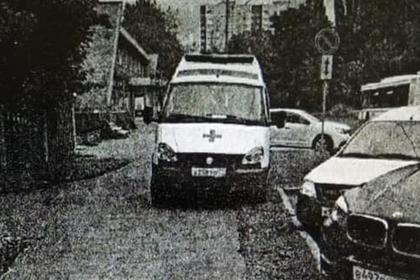 Водитель скорой заплатит 300 тысяч рублей за парковку у дома больного