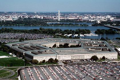 Отправившего посылки с ядом в Пентагон выдал обратный адрес