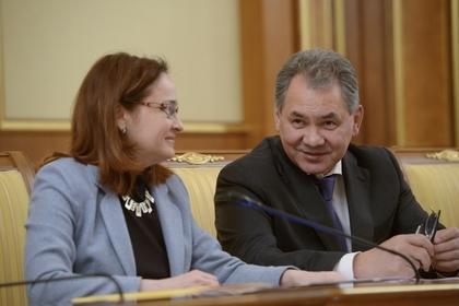 Эльвира Набиуллина и Сергей Шойгу
