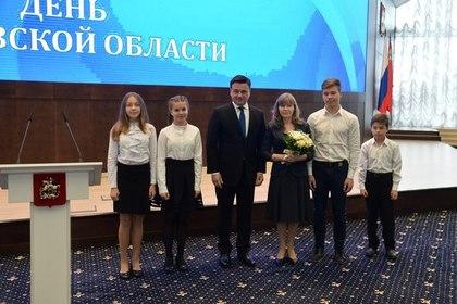 Воробьев вручил награды почетным жителям Подмосковья