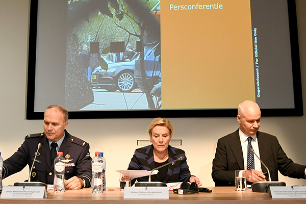 Высланных из Нидерландов россиян обвинили в атаках на США