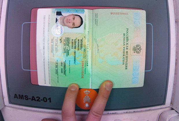 Паспорт, по которому в Нидерланды въехал один из обвиняемых