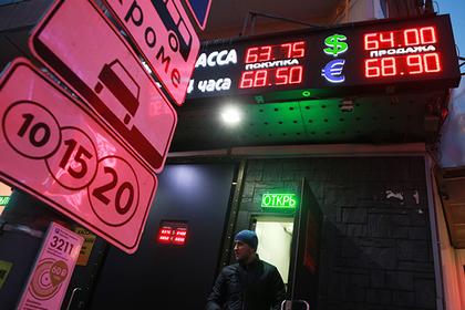 Рубль пошел вниз