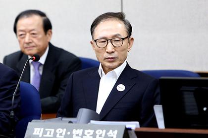 ВЮжной Корее отправили втюрьму очередного экс-президента