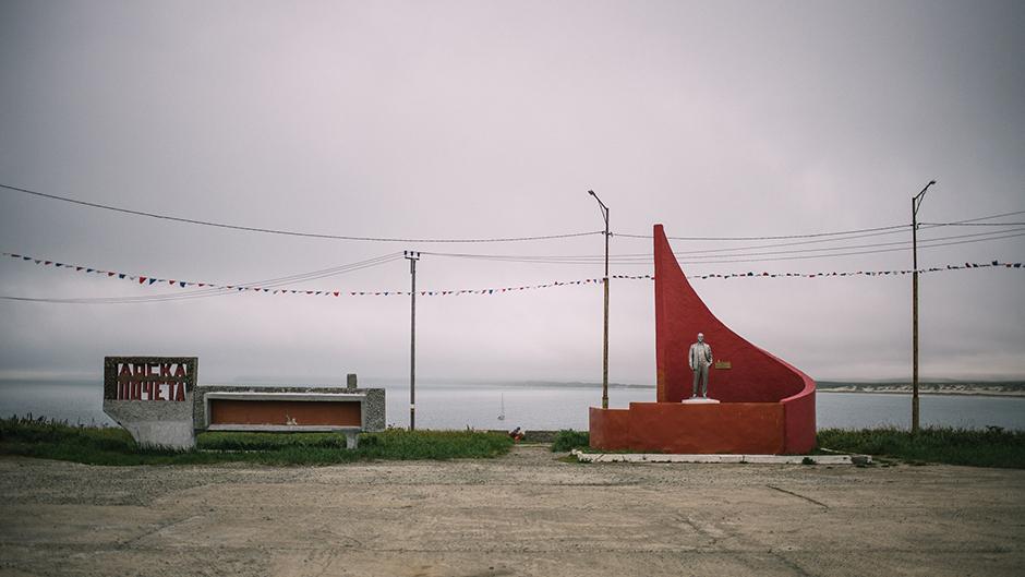Памятник Ленину в селе Никольском